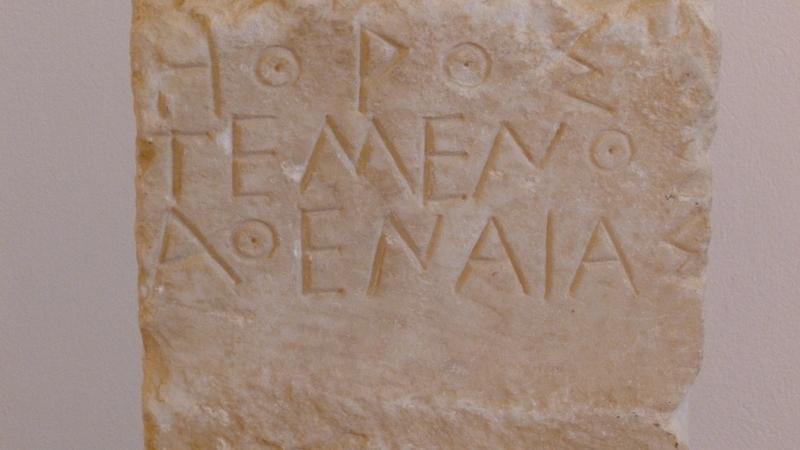 Horos Inscription A (Aegina)