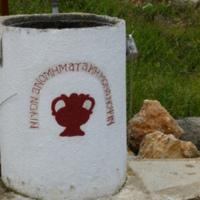 monastery_goumenissa.JPG