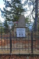 Konitsa ELAS Monument Front.JPG