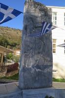 Kephalovryso Monument MS.JPG
