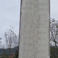 Ligopsa Monument Inscription Detail.JPG