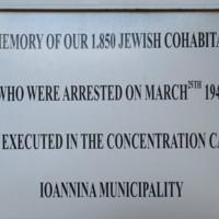 Ioannina Holocaust Memorial Sign English.JPG