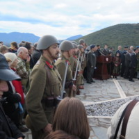 Soldier of 1940 Commemoration 1.JPG