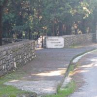Konitsa Military Mausoleum Entrance.JPG
