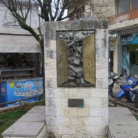 Ioannina Holocaust Memorial Side.JPG