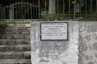 Kalpaki Strategion Cave Sign.JPG