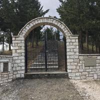 Heroon 1940 Konitsa Front Gate.jpg