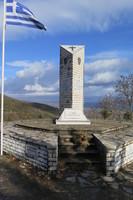 Konitsa Pass Monument Front.JPG
